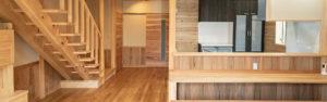 高性能住宅設計、法人向け建築工事ならお任せ下さい